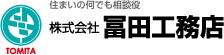 和歌山でのリフォーム・家づくり、自然素材の健康住宅をお届けします